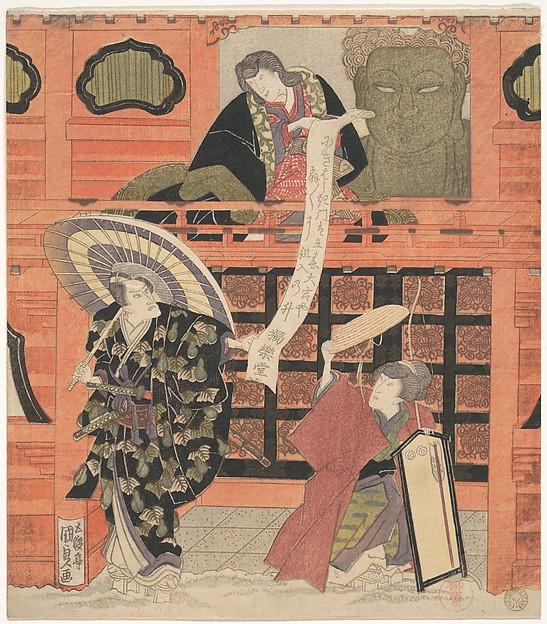 Ichikawa Danjuro VII as Konoshita Tokichi, Nakamura Daikichi as His Wife, and Iwai Hanshiro V as Masago in the Play Yakko Yakko Edo no Hanayari