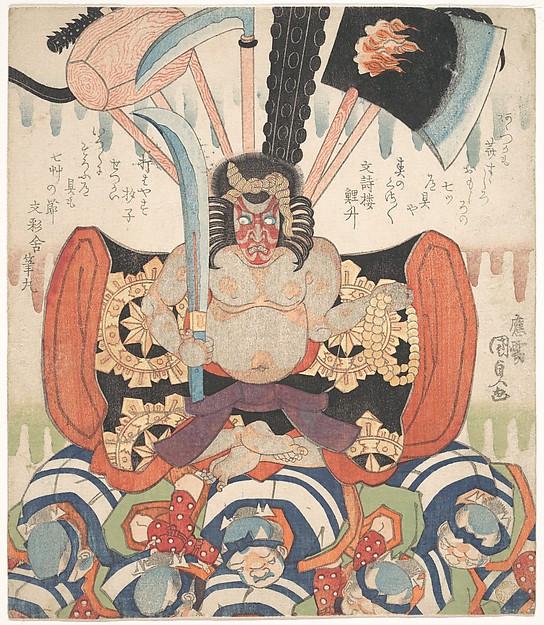 Danjūrō VII's Benkei as Fudō Myōō