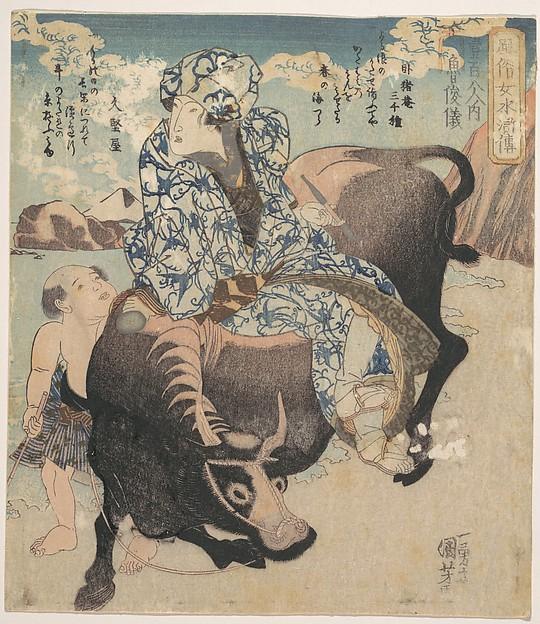 Roshungi (Chinese, Lu Zhunyi) as a Woman with a Pipe Riding on a Buffalo