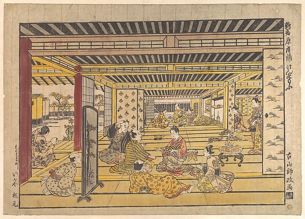A Game of Hand Sumo in the New Yoshiwara