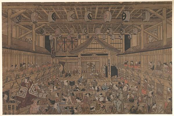 Ichikawa Danjūrō II (?) Performing Shibaraku in the Ichimura Theater