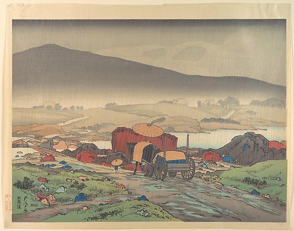Rain at Yakabe