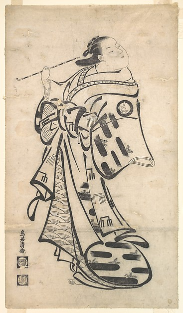 An Oiran Standing, a Pipe in Her right Hand, and Turning to Look Behind over Her Shoulder