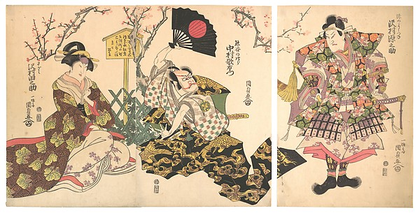 Kabuki Scene at Kumagai's Camp, from the play The Chronicle of the Battle of Ichinotani (Ichinotani futaba gunki)