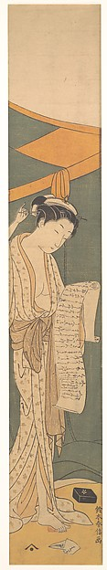 Woman in Night Robe Reading a Letter