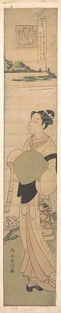風俗六玉川<br/>A Young Komuso