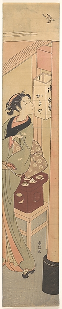 Osen of the Kagiya Teahouse