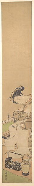 An Oiran Seated upon a Bed, Writing a Letter