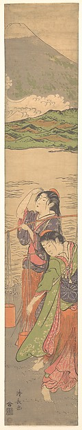 Shiokumi<br/>Dance of the Beach Maidens