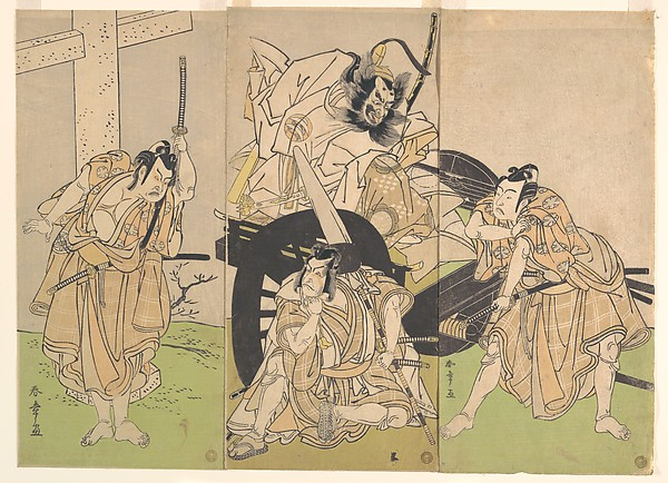 "Carriage Stopping, from the Kabuki play, ""Sugawara's Secrets of Calligraphy"""