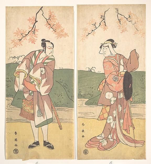 The Actor Morita Kanya Wearing One Sword