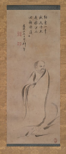Bodhidharma Crossing the Yangzi River on a Reed