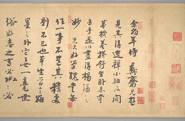 Poems on Painting Plum Blossoms and Bamboo