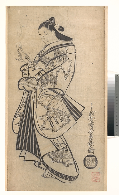 Courtesan with Poetry Card (Tanzaku) at New Year