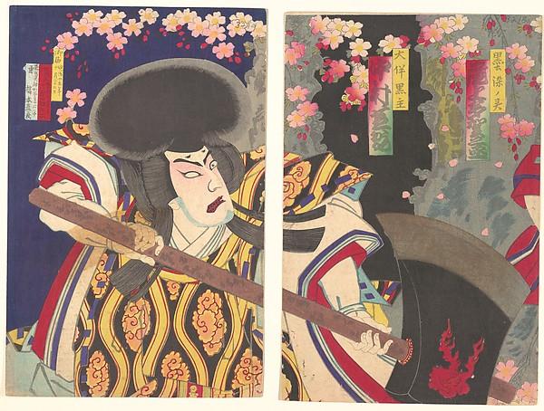 Actor, Nakamura Shikan plays as Ootomo no Kuronushi, Onoe Taganojō plays as Kurosome no rei, from Tsumoru koiyuki no sekinoto