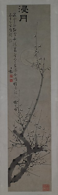 清   浸月圖     軸<br/>Plum Blossoms in Moonlight