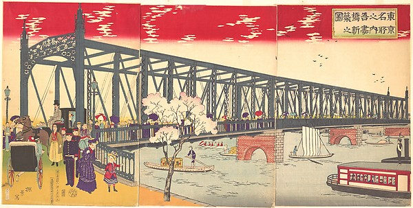 Illustration of the Opening of Azuma Bridge in Tokyo (Tokyo meisho no uchi azuma bashi shinchiku no zu)