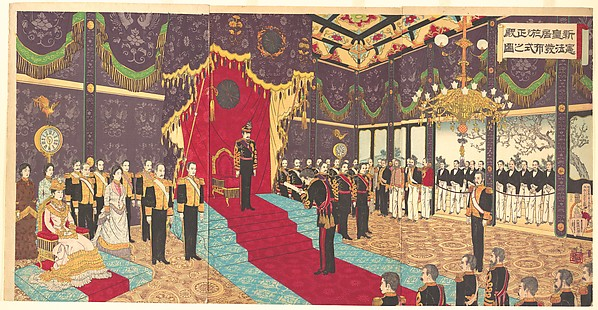 新皇居於テ正殿憲法発布式之図<br/>Illustration of the Issuing of the State Constitution in the State Chamber of the New Imperial Palace (Shin kōkyo ni oite seiden kenpō happushiki no zu)