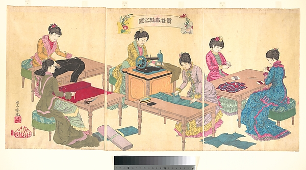 Fascinating Historical Picture of Adachi with Ladies Sewing  (Kijo saih no zu) on 9/15/3