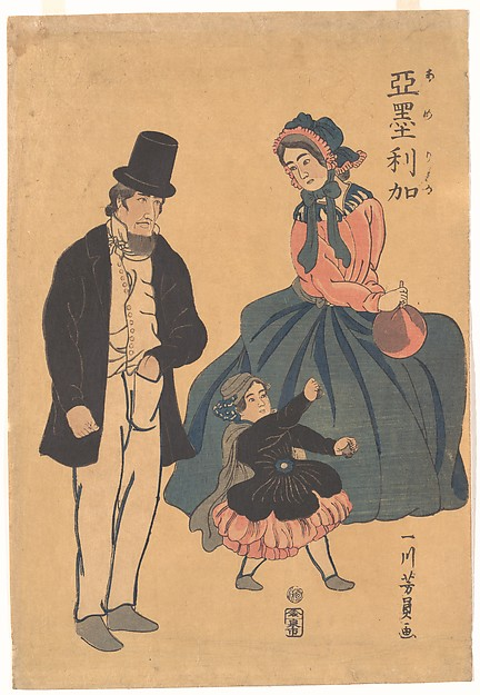 American Family with a Dancing Daughter