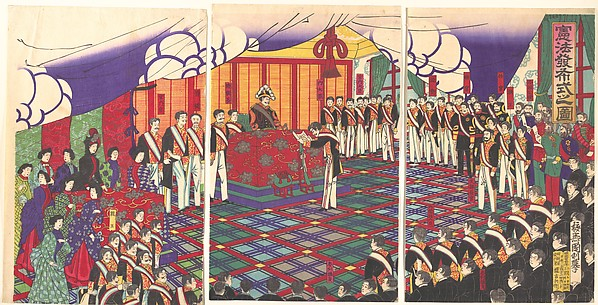 Fascinating Historical Picture of Baiju Kunitoshi with Kempo happu shiki no zuView of the Issuance of the Constitution on 3/15/1889