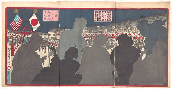 米国グラント氏御通行之繁栄<br/>Splendor of the Procession of General Grant from America (Beikoku Guranto-shi go tsūkō no han'ei)