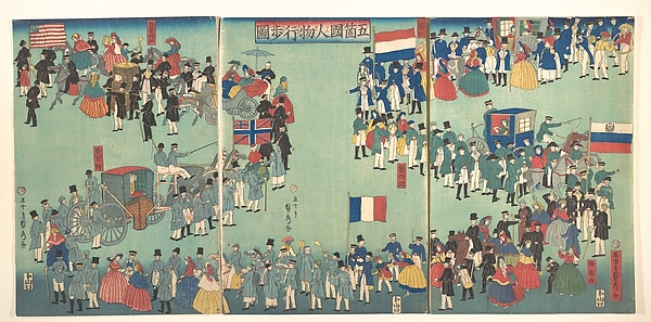 Gok'koku jimbutsu gyo...no zu<br/>Picture of a Parade of the Five Nations