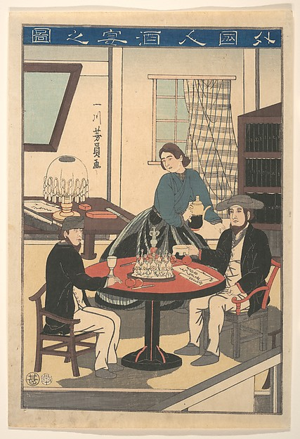 A Foreigner's Wine Party (Gaikokujin shuen no zu), from an untitled series of foreigners at home