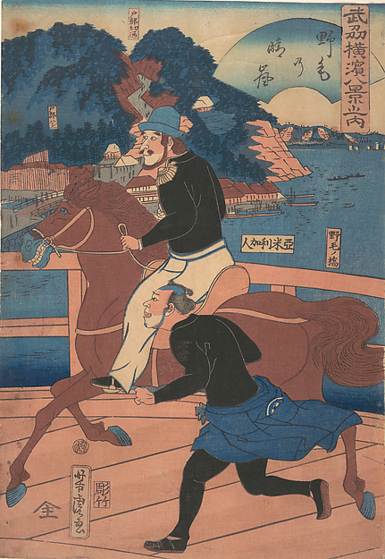 Nōgei no seiran<br/>Returning Sails at Nōgei [American couple riding over the Nōgei Bridge]
