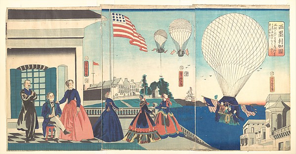 「亜墨利加國」