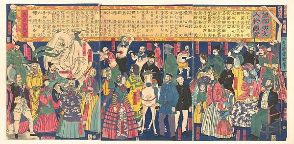 万国男女人物図絵<br/>Picture of Men and Women from all Nations (Bankoku danjo jinbutsu zue)