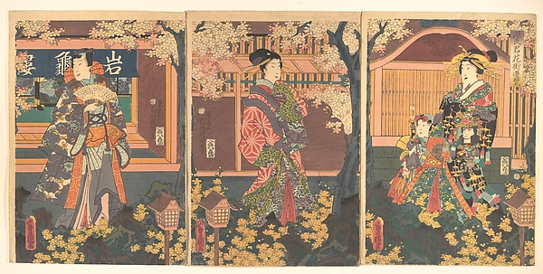 Prince Genji Visits the Gankirō Tea House