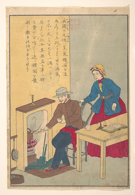 Lives of Great People of the Occident  (Taisei ijin den): James Watt (1736–1819)