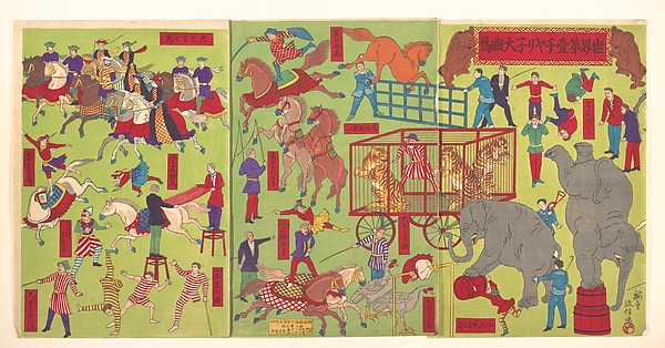 Fascinating Historical Picture of Utagawa Masanobu with Chiarinis Circus (Sekai daiichi charine daikyokuba) on 9/4/1886