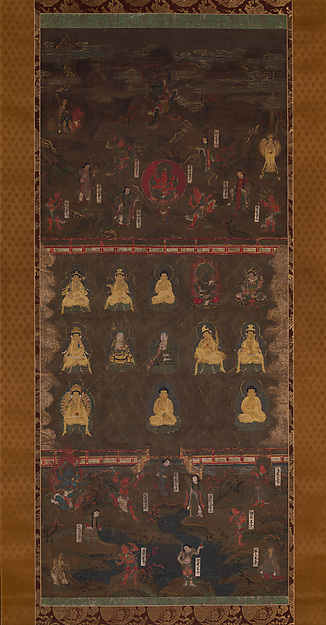 熊野曼茶羅圖<br/>Kumano Shrine Mandala