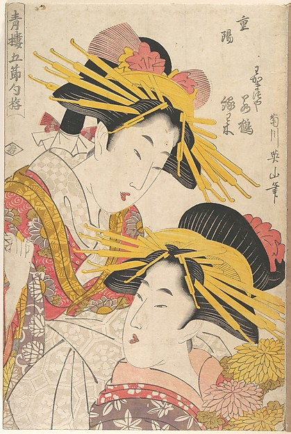 Album of Prints by Kikugawa Eizan, Utagawa Kunisada, and Utagawa Kunimaru