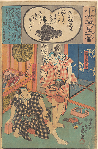 Album of Eighty-eight Prints from the series Ogura Imitations of One Hundred Poems by One Hundred Poets (Ogura nazorae hyakunin isshu)