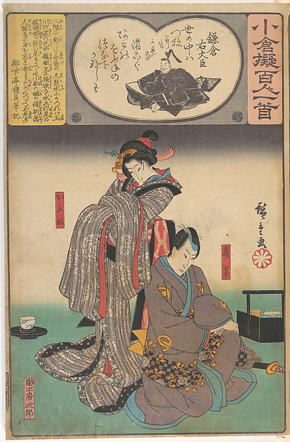 Album of Eighty-eight Prints from the series Ogura Imitations of One Hundred Poems by One Hundred Poets (Ogura nazorae hyakunin isshu)