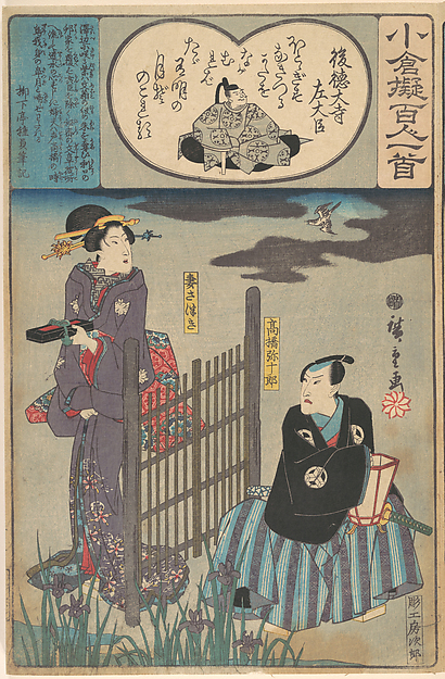 小倉擬百人一首