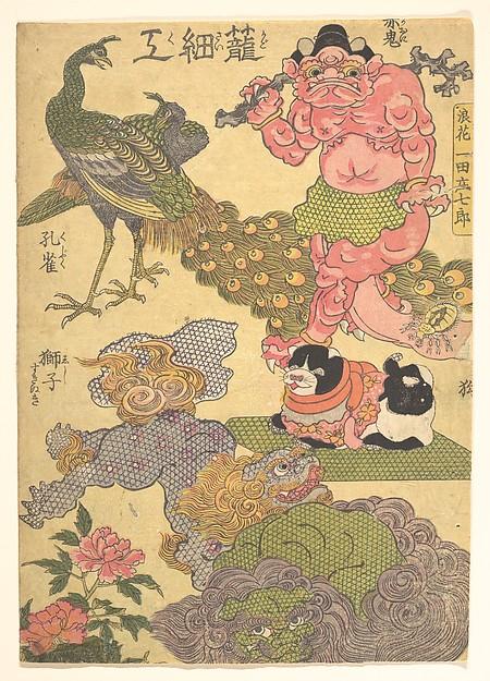 Basketry Work: By the Craftsman Ichida Shōshichirō of Naniwa (Kagosaiku Naniwa saikujin Ichida Shōshichirō)