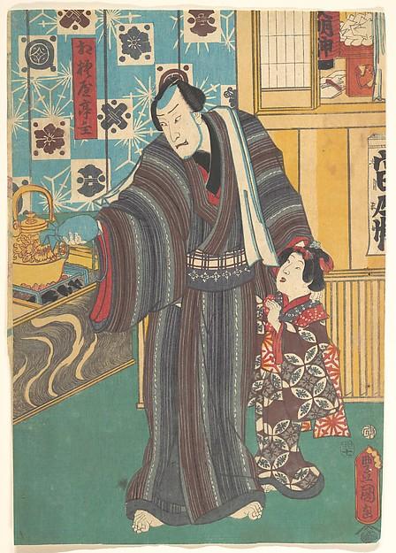 相模屋亭主<br/>Actor as Master of Sagamiya (Sagamiya teishu)