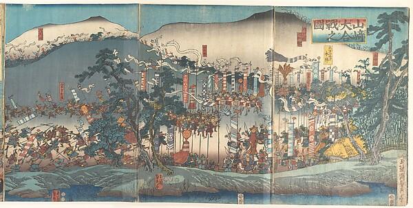 Album of Fifteen Triptychs of Famous Battlescenes