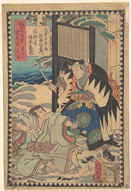 Act XI (Dai jūichidanme): Actors Kataoka Nizaemon VIII as Ōboshi Yuranosuke and Bandō Kamezō I as Kō no Moronao, from the series The Storehouse of Loyal Retainers, a Primer (Kanadehon chūshingura)