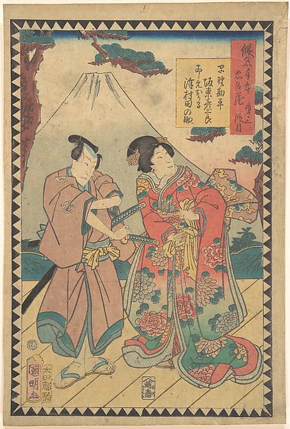 Act VII (Dai nanadanme): Actors Kataoka Nizaemon VIII as Ōboshi Yuranosuke, Sawamura Tanosuke as Okaru, from the series The Storehouse of Loyal Retainers, a Primer (Kanadehon chūshingura)
