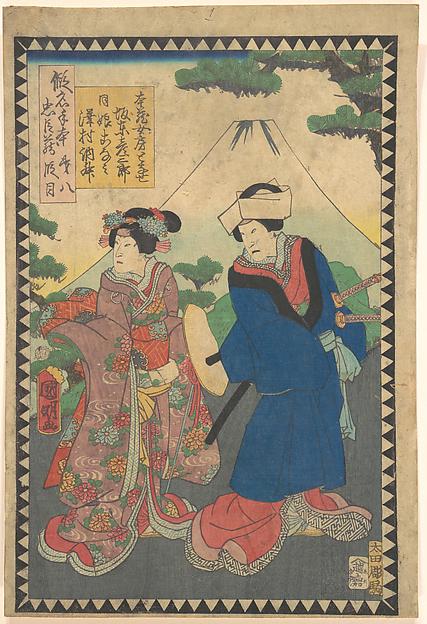Act VIII (Dai hachidanme): Actors Bandō Hikosaburō V as Honzō's Wife (Nyōbō) Tonase and Sawamura Tosshō II as His Daughter (Musume) Konami, from the series The Storehouse of Loyal Retainers, a Primer (Kanadehon chūshingura)