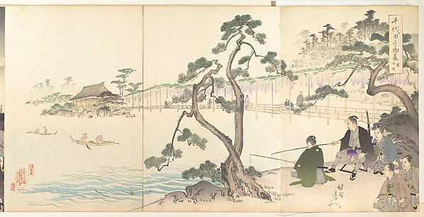 Chiyoda Castle (Album of Men)