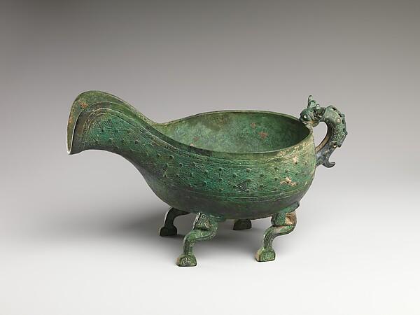 Spouted Ritual Water Vessel (Yi)