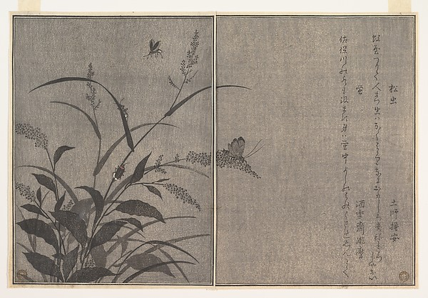 Tree cricket (Matsumushi); Firefly (Hotaru), from the Picture Book of Crawling Creatures (Ehon mushi erami)