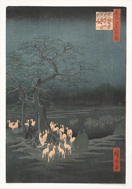 名所江戸百景 王子装束ゑの木大晦日の狐火<br/>New Year's Eve Foxfires at the Changing Tree, Ōji