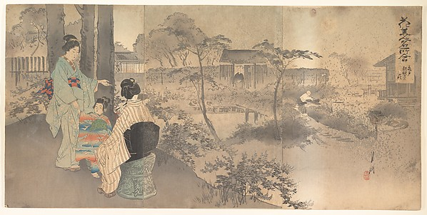 Bush Clover at Ryuganji Temple, Kameido from the series hana bijin meisho awase (Collections of Flowers, Beauties and Famous Places) 亀戸龍眼寺の萩